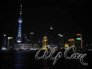 Shanghai by night - China